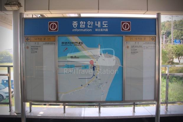 Incheon Airport Maglev Yongyu Incheon International Airport Terminal 1 003