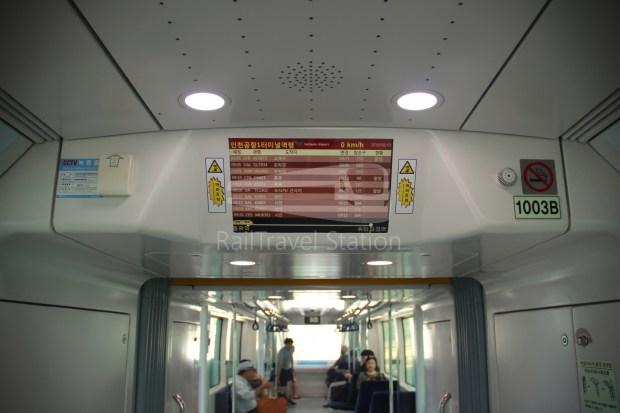 Incheon Airport Maglev Yongyu Incheon International Airport Terminal 1 009