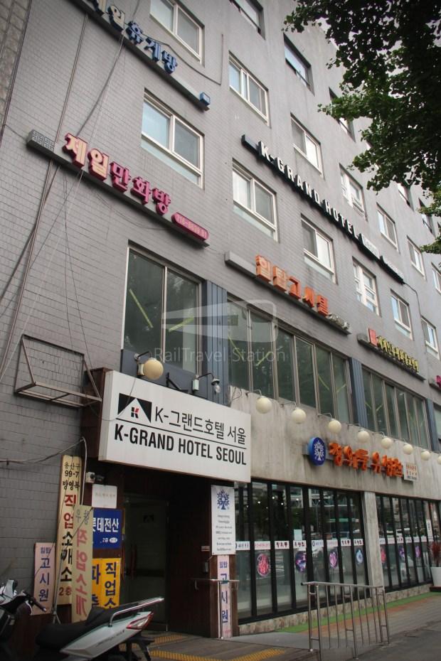 K-Grand Hotel & Guest House Seoul 002