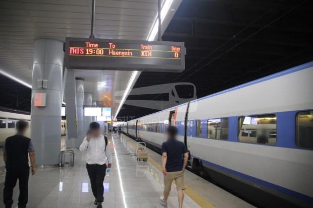 KTX 158 Busan Seoul 031