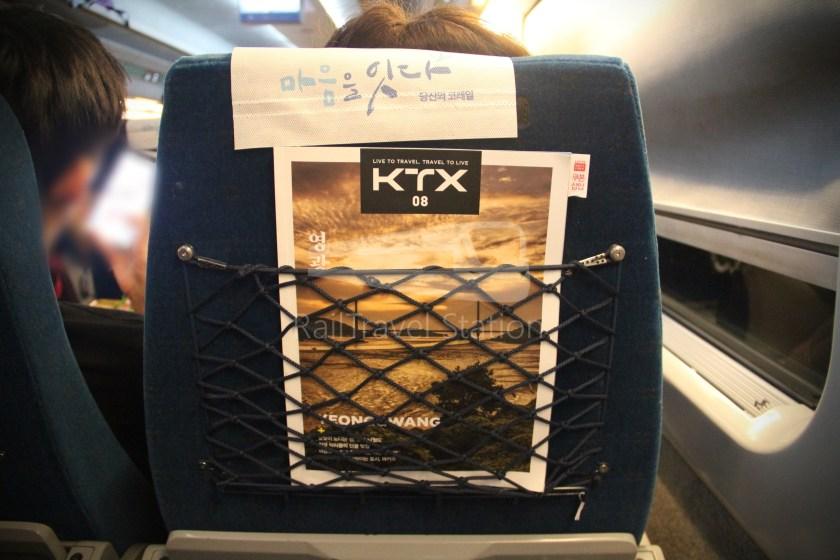 KTX 158 Busan Seoul 061