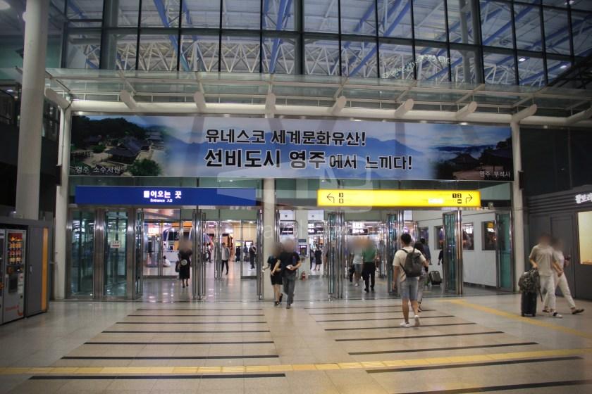 KTX 158 Busan Seoul 074