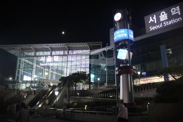 KTX 158 Busan Seoul 083
