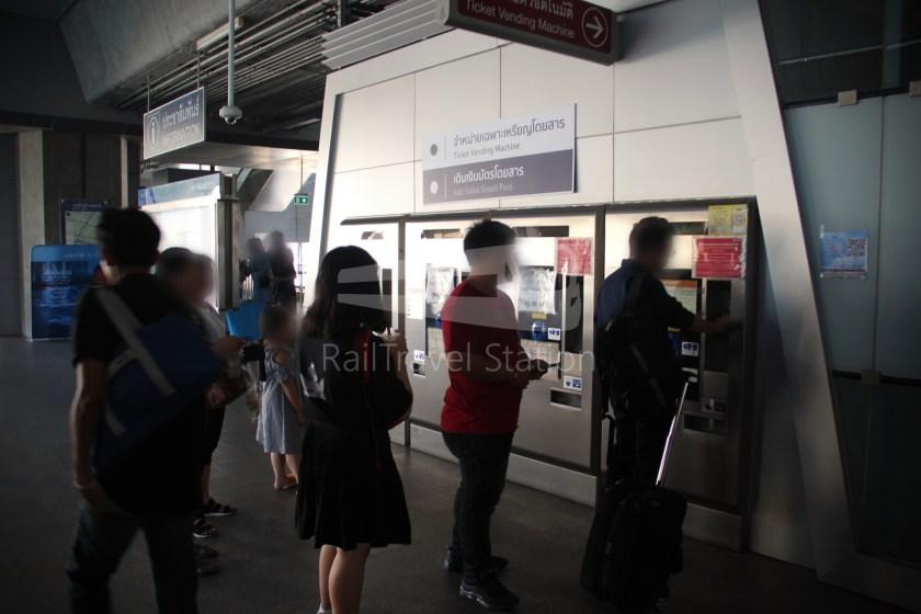 SARL City Line Phaya Thai Suvarnabhumi Airport 005