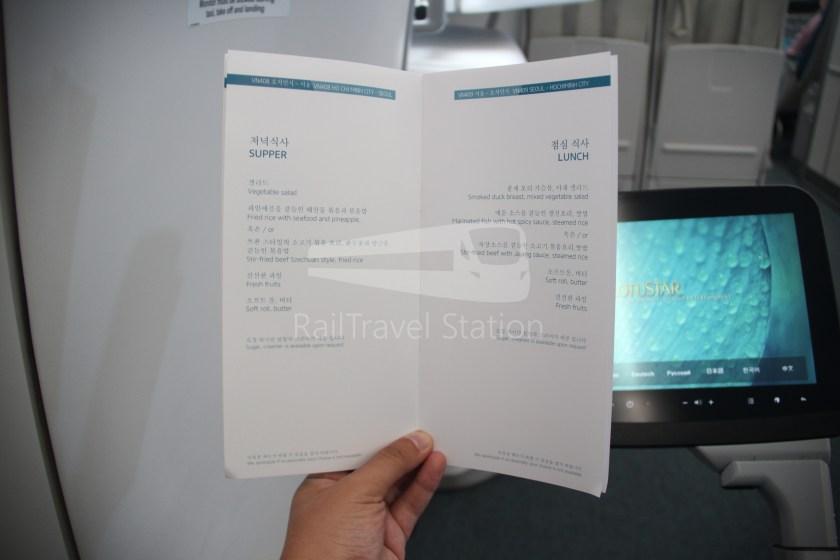 Vietnam Airlines VN409 ICN SGN 080