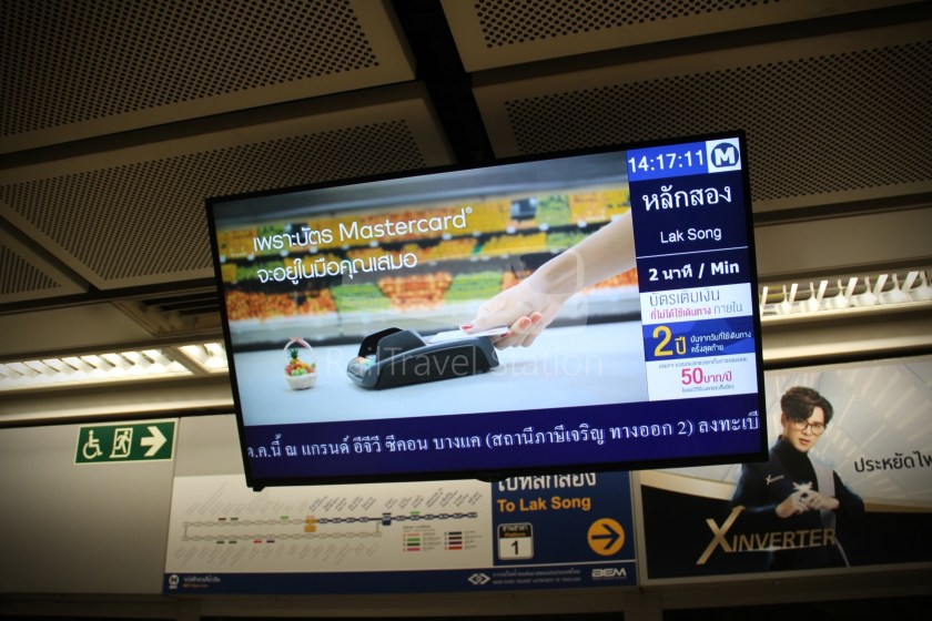 MRT Blue Line Lak Song Extension 002