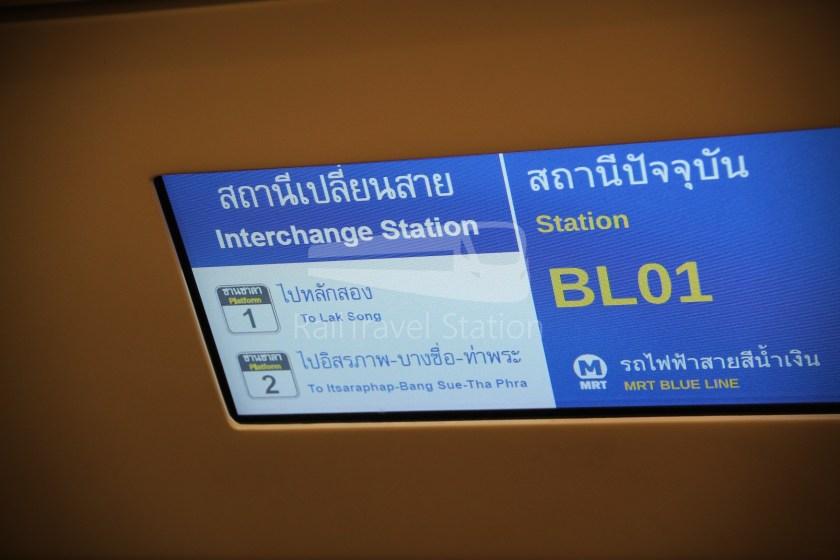 MRT Blue Line Lak Song Extension 014