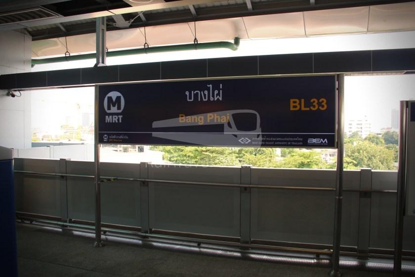 MRT Blue Line Lak Song Extension 022