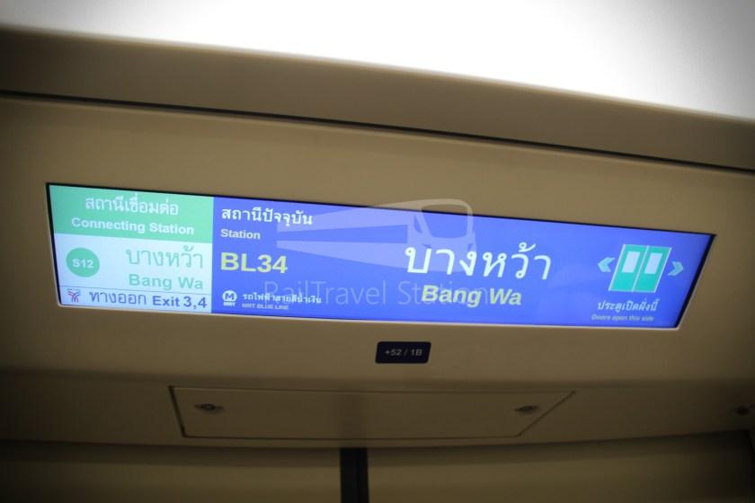 MRT Blue Line Lak Song Extension 025
