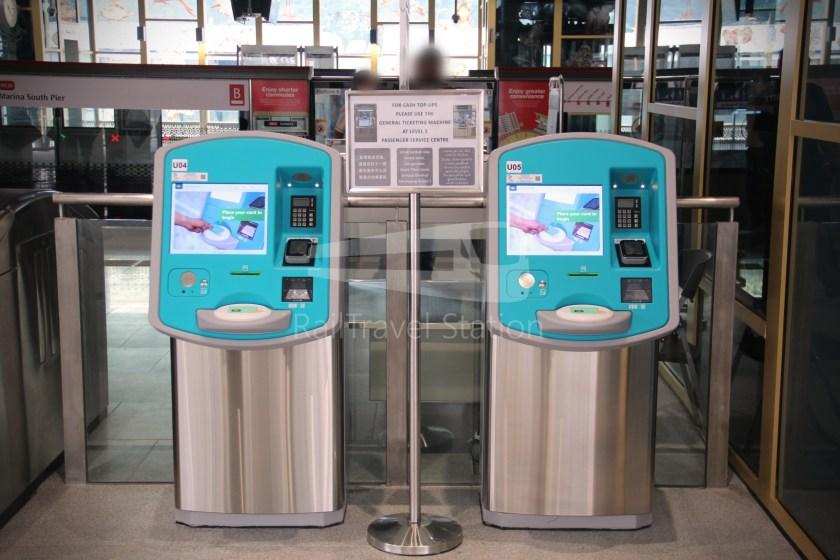 Canberra MRT Station 043