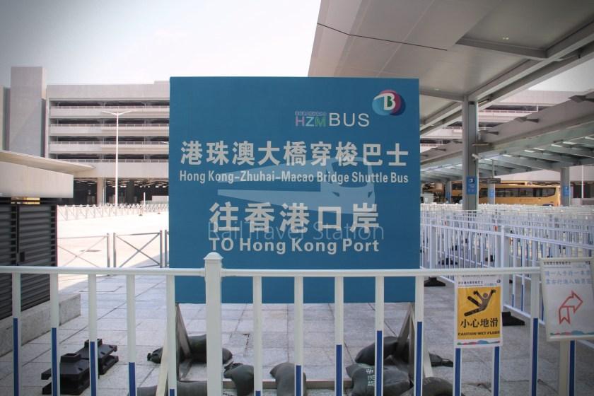 HZM Bus HZMB Macau Port HZMB Hong Kong Port 013