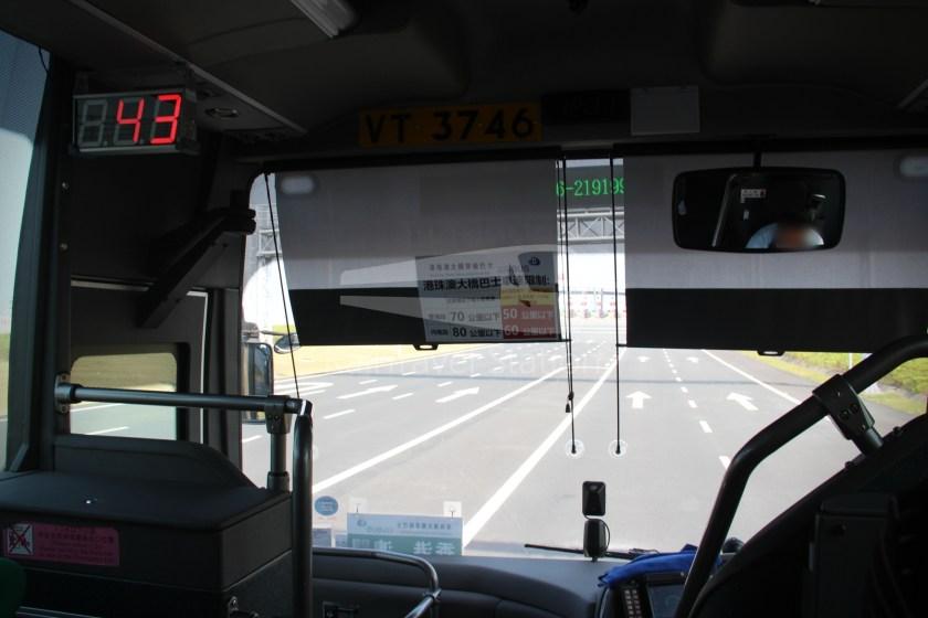 HZM Bus HZMB Macau Port HZMB Hong Kong Port 027