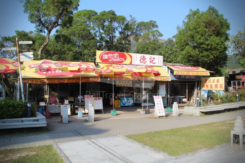 Ngong Ping Village 013