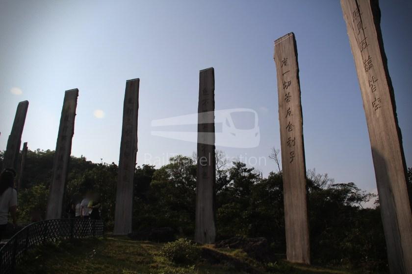 Ngong Ping Village 020
