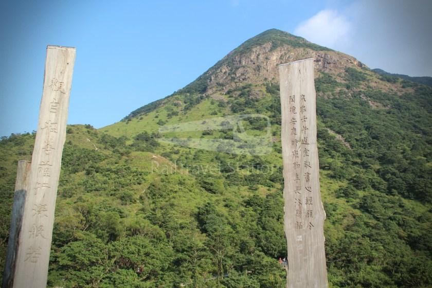 Ngong Ping Village 024