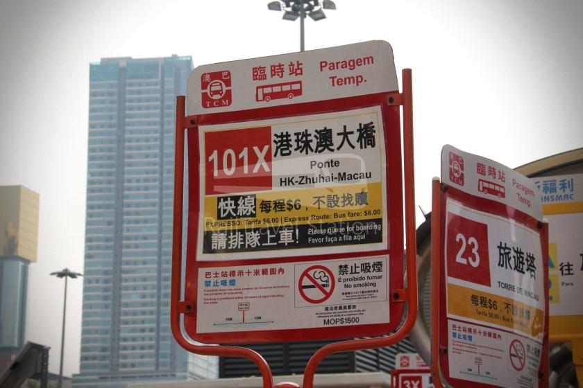 TCM 101X Praça Ferreira Amaral Posto Fronteiriço da Ponte Hong Kong–Zhuhai–Macau 004