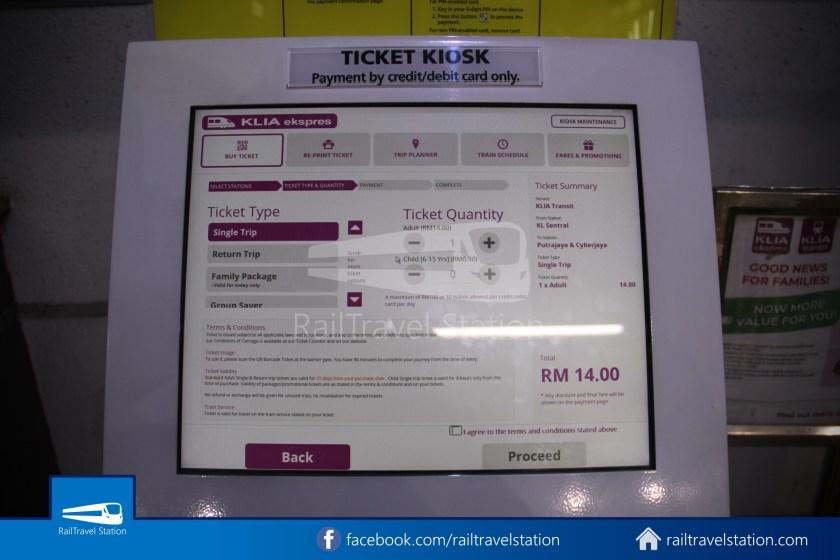 KLIA Transit KL Sentral Putrajaya 003
