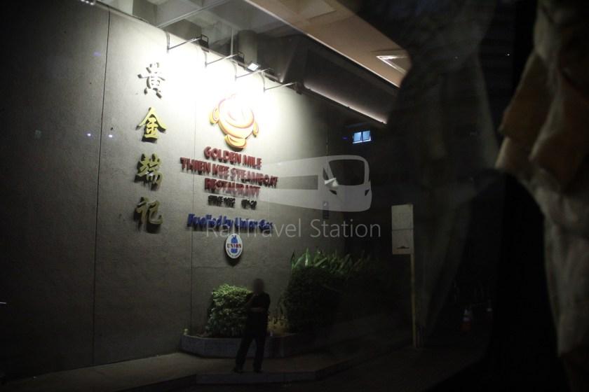 Starmart Golden Mile Seremban 011.JPG