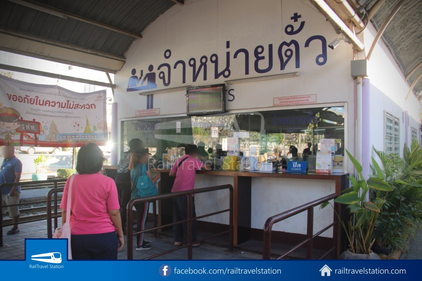 Express 76 Bang Sue Hua Lamphong 012
