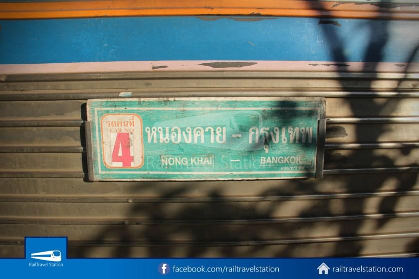 Express 76 Bang Sue Hua Lamphong 021
