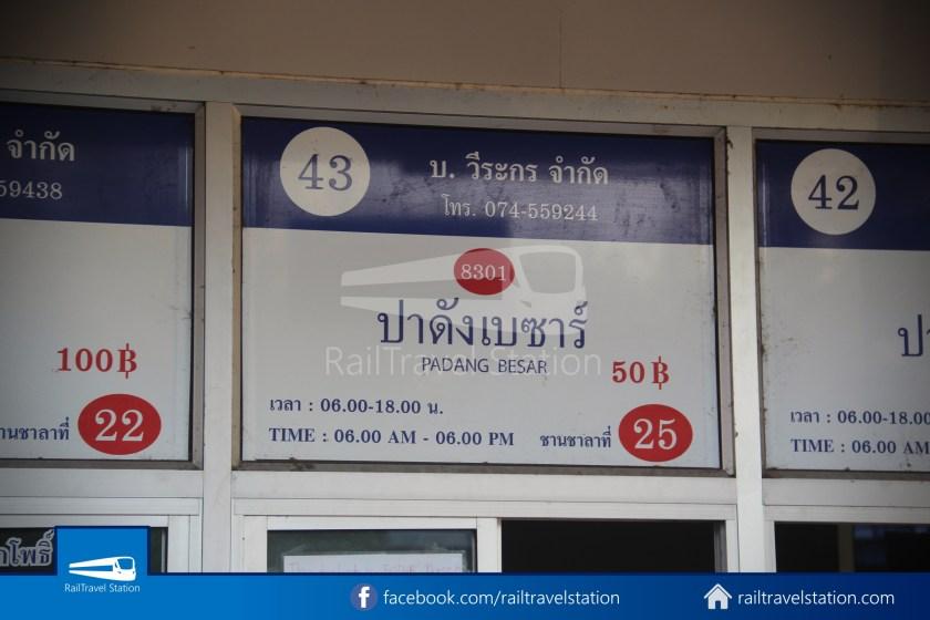 Hat Yai Bus Terminal 1 006