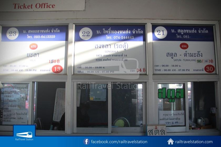 Hat Yai Bus Terminal 1 011