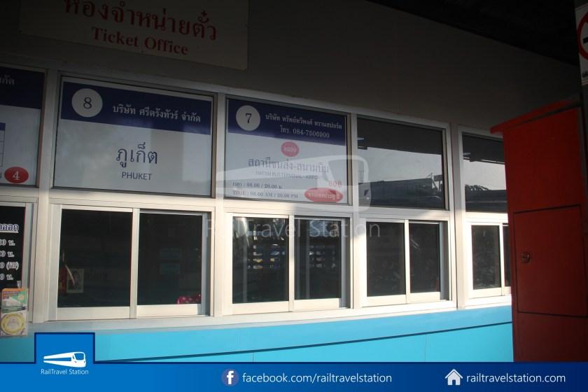 Hat Yai Bus Terminal 1 014
