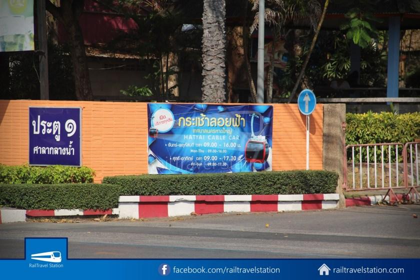 Hat Yai City Municipality Park Shuttle Songthaew Wonders Land Cable Car 002