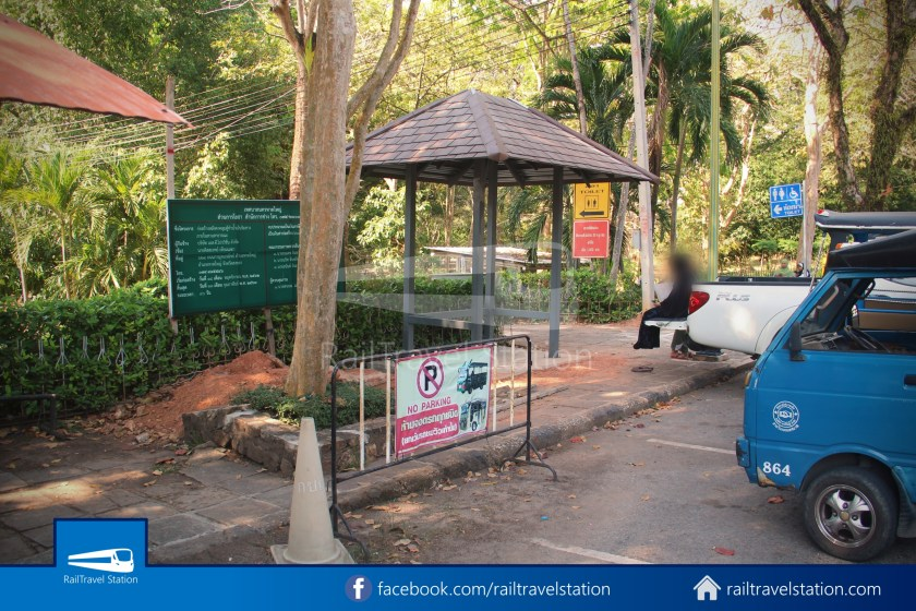 Hat Yai City Municipality Park Shuttle Songthaew Wonders Land Cable Car 010