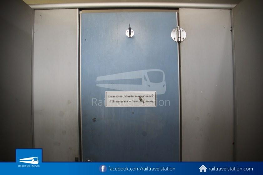 Hat Yai Railway Station Shower Room 002