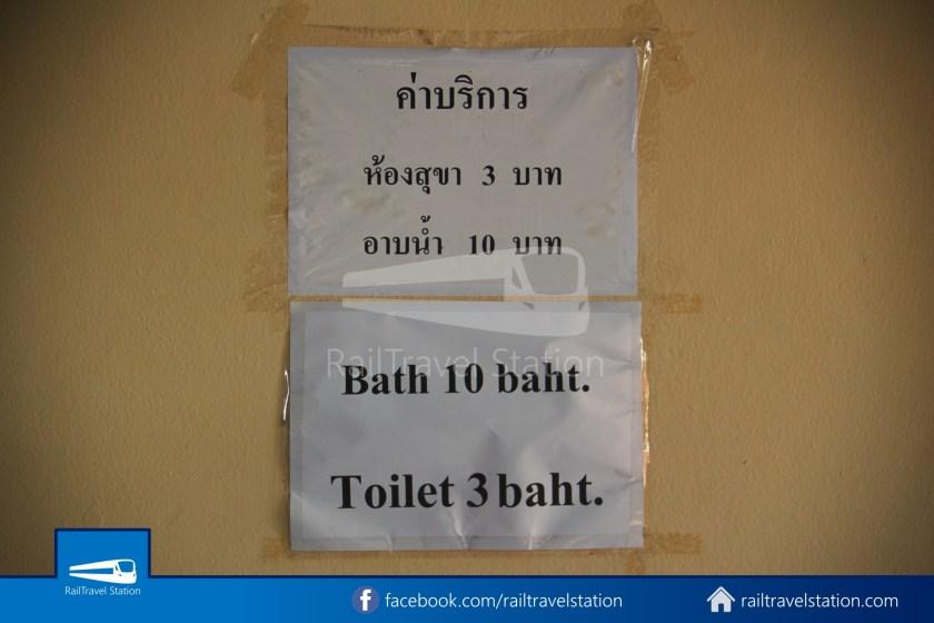 Hat Yai Railway Station Shower Room 010