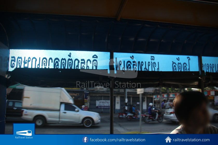 Hat Yai Songthaew Blue 8438 Bus Terminal Kim Yong 010