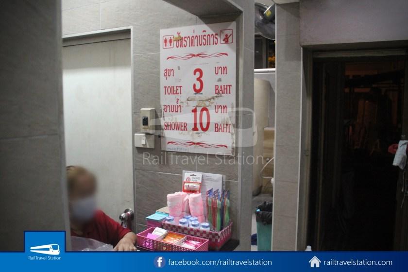 Hua Lamphong Shower Room 003