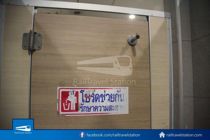 Hua Lamphong Shower Room 009