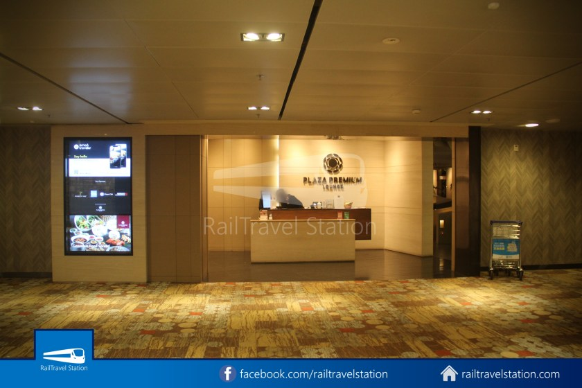 Plaza Premium Lounge SIN T1 001