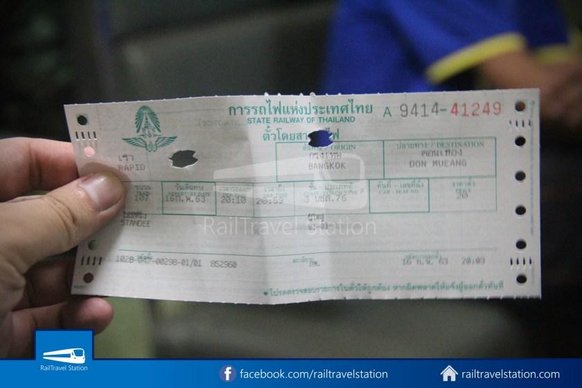 Rapid 107 Hua Lamphong Don Mueang 013