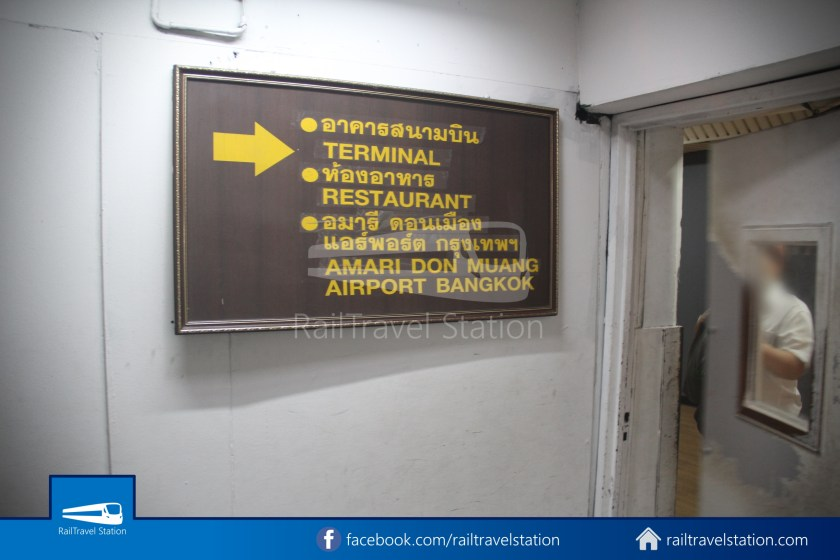 Rapid 107 Hua Lamphong Don Mueang 046
