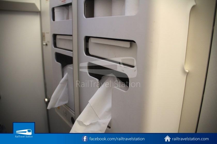 Indonesia AirAsia QZ267 SIN CGK 052