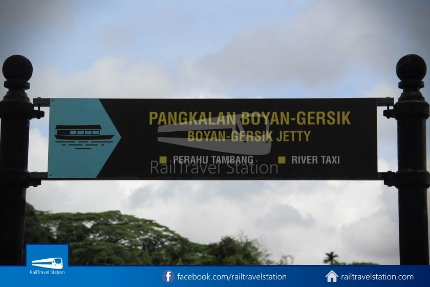 Kuching Penambang The White Barouk Kampung Boyan 004