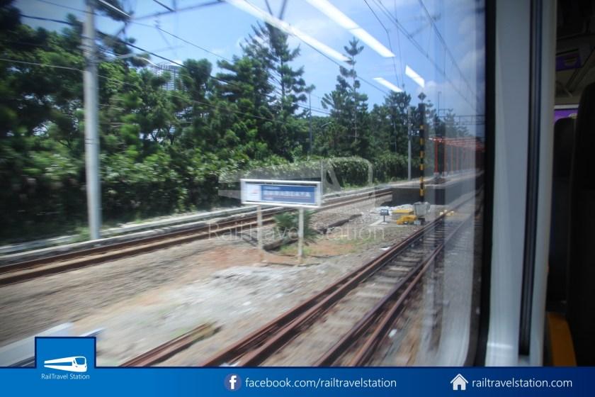 Railink 665666 SHIA Sudirman Baru 021