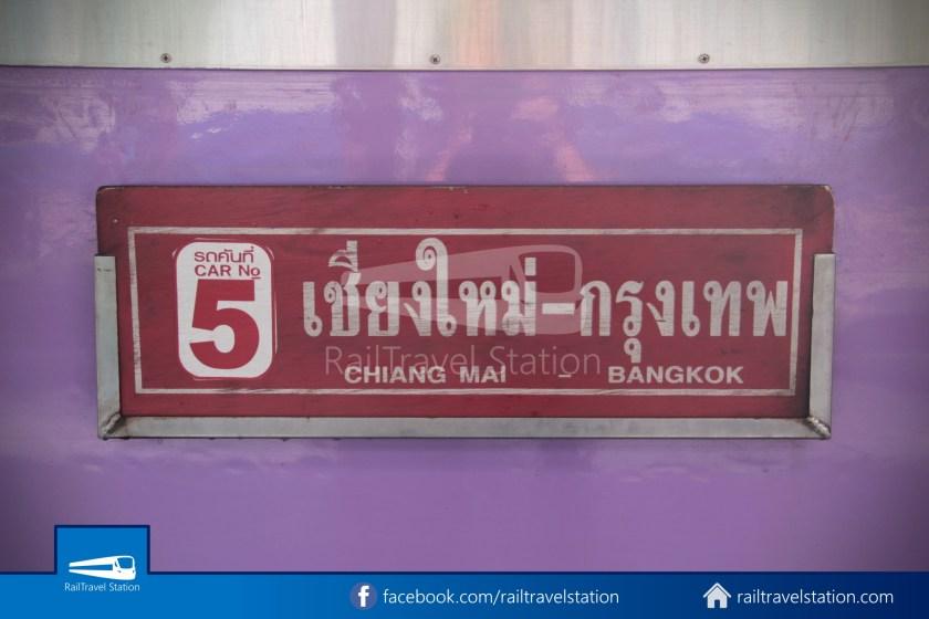 Special Express 14 Chiang Mai Bangkok Hua Lamphong 2012 008