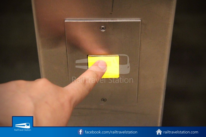 Changi Airport Skytrain Resume On Call Button 017