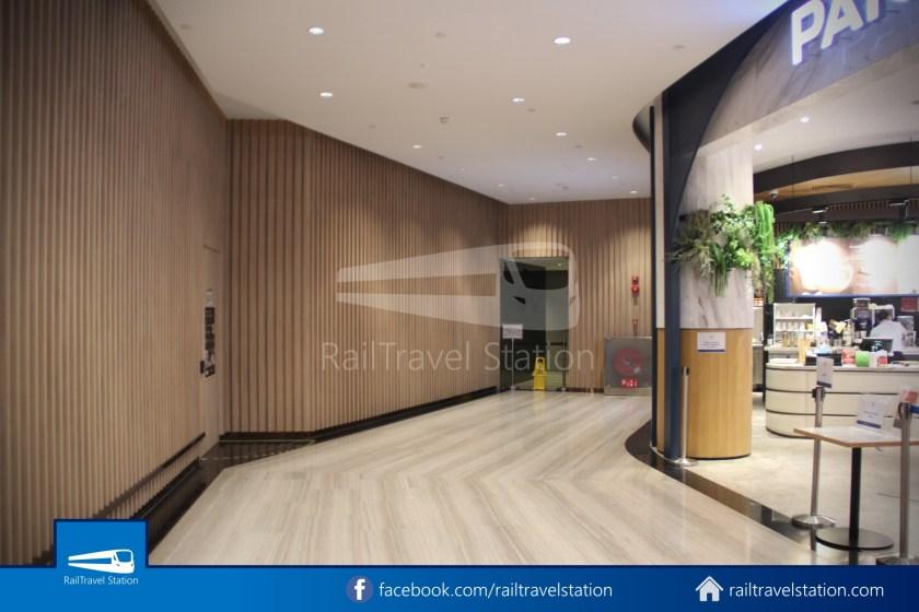 Changi Lounge $12 031