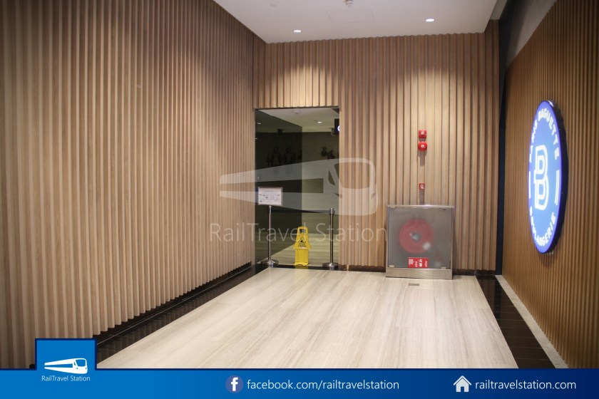 Changi Lounge $12 033