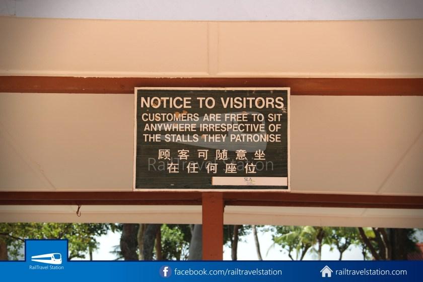 Marina South Ferries St John Island Kusu Island 034