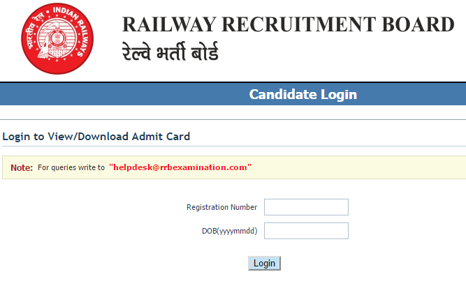 How to download RRB Bilaspur Hall Ticket 2018