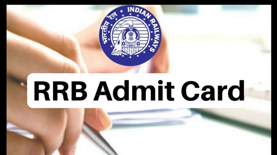 RRB Admit Card 2018: Dates to download Admit Card for RRB Recruitment 2018
