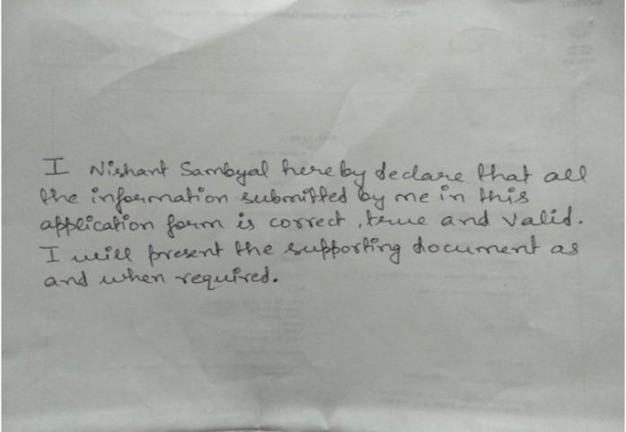 IBPS RRB Declaration Sample