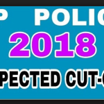 up police constable cut off 2018