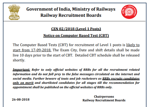 RRB Group D Exam 2018 starts from 17th September.
